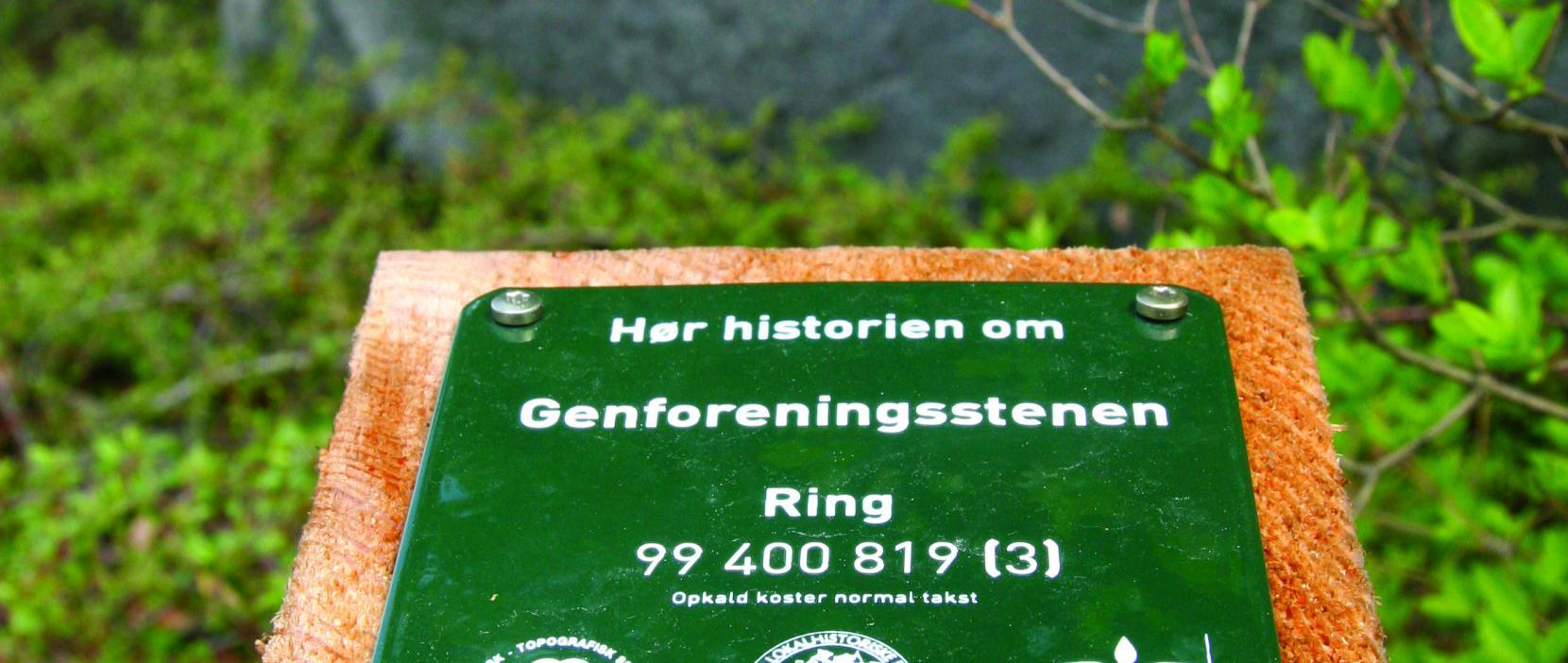 Foto: monumentpæl